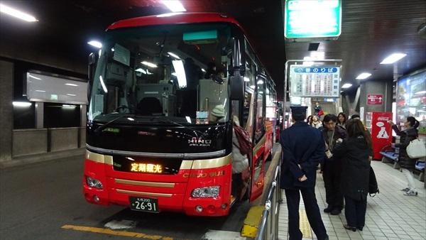 20141124_084553_R.JPG