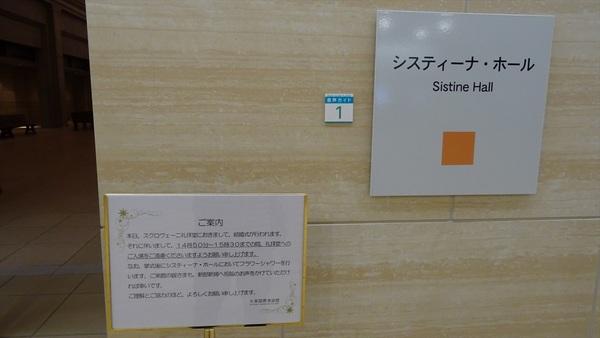 DSC08264_R.JPG