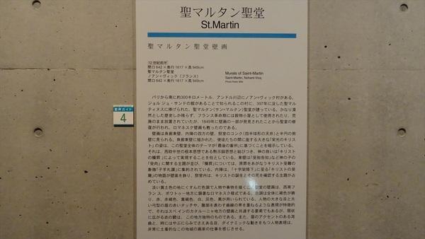 DSC08297_R.JPG