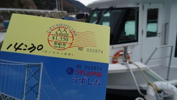 DSC08461_R.JPG