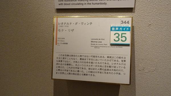 DSC08526_R.JPG