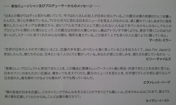 2011-07-18 06.02.51.jpg