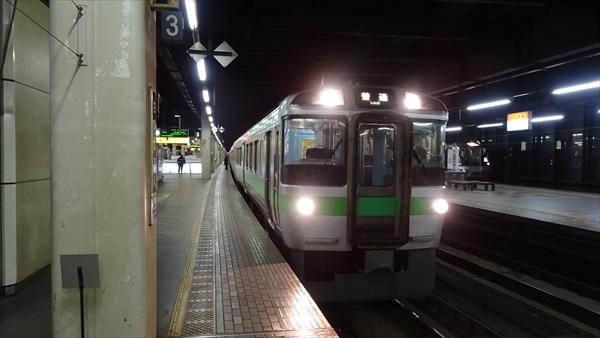 20141124_202056_R.JPG