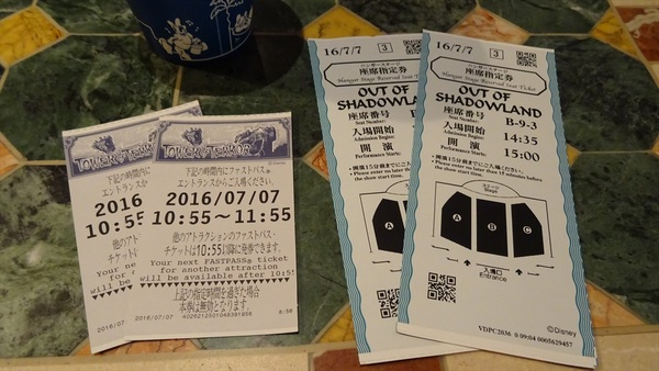 20160707110845_R.JPG