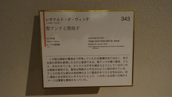 DSC08522_R.JPG