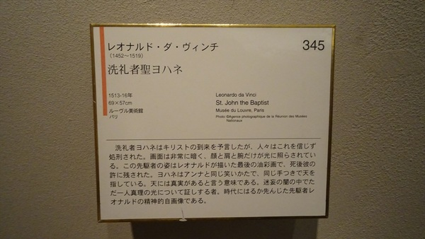 DSC08524_R.JPG
